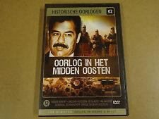 DVD / HISTORISCHE OORLOGEN NR.2 - OORLOG IN HET MIDDEN OOSTEN
