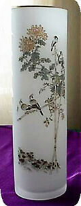 White Satin Glass Vase with Birds and Flowers