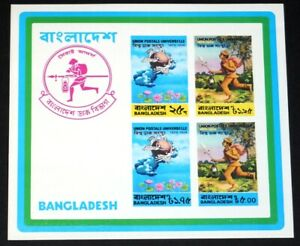 Bangladesh Stamps #68a MNH Imperf Souvenir Sheet 1974 cv$100