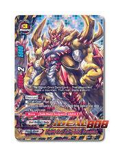 Buddyfight x 1 Eighth Omni Deity Lord, Grangadez [H-BT04/0003EN RRR (FOIL)] Engl