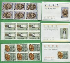 10 Sets of 1967 Korea Stamps 552 - 554 & 552a - 554a Cat Value $192 Folklore
