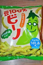 "Tohato ""BINO Umami Salt Flavor"" Pea snack Japan"