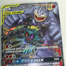 Marshadow & Machamp GX 042/095 RR SM10 MINT Double Blaze Korean Pokemon Card