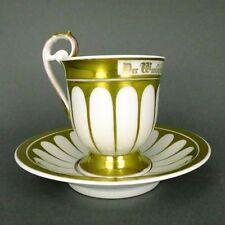 Biedermeier-Porzellan (1800-1850) als Sammeltasse-mehrarmige antike