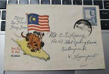 Selangor Malaya New Pictorial Private FDC 1957 1v Tiger Harimau design KL chop