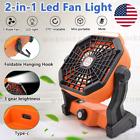 270° Rotation Portable Fan LED Light 3-Balde Outdoor Camping Tabletop Desk Fans