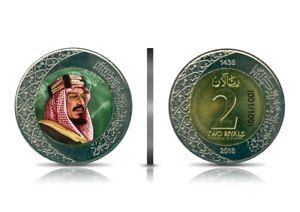 SAUDI ARABIA 2016 King Salman 2 Riyals Colored Coin Bimetallic King Abd al-'Aziz