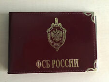 Russian FSB Federal Security Service leather ID identification wallet
