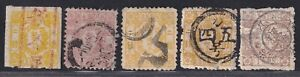 Japan Stamp 1873 Cherry Blossom Series new value 2s, 4s and 1s a group of 5 used