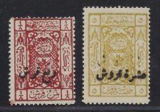 SAUDI ARABIA 1923 SG 47 49 SURCHARGED SET 1/4 pi ON 1/8th PI & 10 PIASTER on 5 p