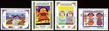 UAE 1988 ** Mi.247/50 Kunst Art | Kinderzeichnungen Childrens Paintings