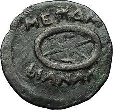 MESEMBRIA in THRACE Black Sea Area Corinthian Helmet Ancient Greek Coin i59245