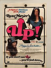 "UP! Original 27"" x 41"" SS/Folded Movie Poster - 1976 - RUSS MEYERS"