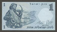 Israel 1 Lira 1958, Au+, P-30c; L-B407c; Fisherman; Brown serial number