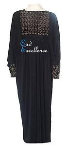 Gorgeous Children's Bronze Abaya - Many Sizes - Child Girl Maxi Dubai Kaftan
