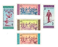 Afghanistan 1963/1964 Sports And Games MNH