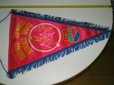 Toulouse CHEMINOTS MARENGO SPORTS TCMS France Pennant Basketball ???