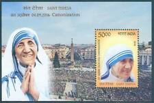India 2016 Saint Teresa MINIATURE SHEET MNH Stamp 5 nos