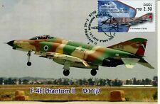 ISRAEL 2019 70th ANNIV. AIR FORCE F-4E PHANTOM II ATM MAXIMUM CARD