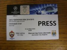 21/10/2014 Ticket: CSKA Moscow v Manchester City [Champions League] (Press). Foo