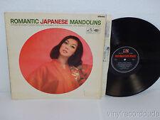 YOTSUO KOYAMA'S CHERRY BLOSSOM Romantic Japanese Mandolins 1964 1st UK HMV NM!