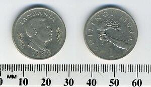 Tanzania 1989 - 1 Shilingi Nickel Clad Steel Coin - President Mwinyi - Torch