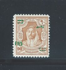 Middle East Jordan DOUBLE surcharge changed currency stamp King Abdulla