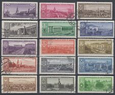 "Russia 1958 ""Capitals of Soviet Republics"" (Used)"