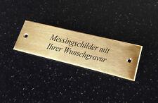 MESSINGSCHILD Türschild - rechteckig 150x40mm - mit Ihrer Wunschgravur