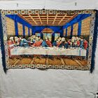 """VTG The Lord's Last Supper 63 1/2""""x 38 1/2"""" Religious Wall Hanging Tapestry"""