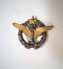 Arthus BERTRAND - Pèlerinage Armée de l 'Air à LOURDES Badge insigne France