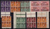 PP137730/ FRENCH MEMEL – YEAR 1922 MINT MNH – BLOCKS OF 4 – CV 115 $