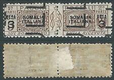 1923 SOMALIA PACCHI POSTALI 3 B DEMONETIZZATO MH * - D5