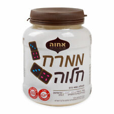 Halva Spread Ahva with 50% Sesame 400 g Israel lsraeli Food Kosher Iron calcium