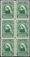 Mint Canada Newfoundland 1897 VF Scott #61 Block of 6 Stamps Never Hinged