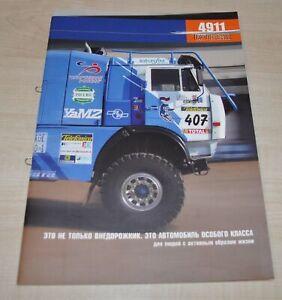 Kamaz 4911 Rally Dakar Truck Russian Brochure Prospekt