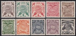 1895 Local Post Clipperton Island Stamp Set MNH Gummed Reproduction Stamp sv