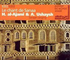 Sanaan Singing 2001 by Hasan Al-Ajami & Ahmed Ushaysh