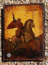Greek Icon:  ST GEORGE & THE DRAGON ~ Tempera on Wood Panel ~ 20th Century ~  NR