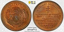 BULGARIA 1887 Prince Ferdinand Restrike P10 St GRADED SP64 - SCARCE GOLD SHIELD