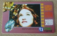 Phonecard Phone Card Télécarte MADONNA Mint Condition CNC ZGWTJT-2006-261 4-4