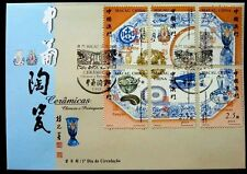 Macau Macao Chinese & Portuguese Ceremics Tools 2000 Art Antique (stamp FDC)