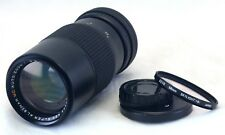 M42 Super ALBINAR 75-150mm f/3.8 MC Auto Zoom Lens Yashica Pentax Zenit Chinon