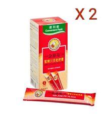2 BOXES X Nin Jiom Pei Pa Koa Convenient Pack 京都念慈菴 蜜煉川貝琵琶膏 # total 20 pouches #