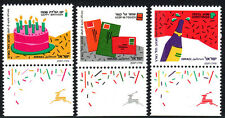 Israel 1073-1075 tabs, MNH. Special Occasions:Happy birthday,Keep in touch, 1991