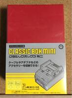 Nintendo Disk System Base Case Mini Famicom Classic Box Japan NEW F/S