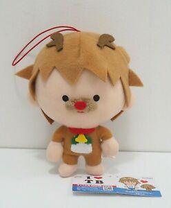 TM Revolution Furyu Dog Xmas Plush Thabo Tabo Kun Doll Japan Takanori Nishikawa