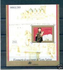 1995 PORTOGALLO SANT'ANTONIO EM.CONGIUNTA FOGLIETTO