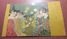 Antique Postcard 1900s by Raphael Kirchner. Japan Geisha SANTOY Art Nouveau