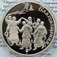 Ukraine 10 UAH 2008 PROOF COA 1 OZ Silver Annunciation